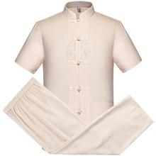 LOLDEAL мужской вышитый костюм Tang Set для пожилых людей большого размера Tang Мужской национальный