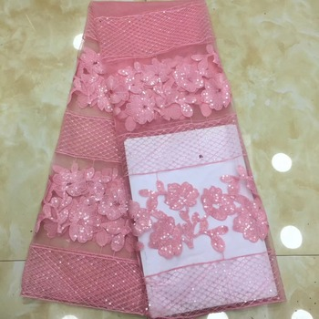 Fashionable African net lace for women dress High quality Pink african Tulle lace fabric with glitter 5 Yards/pc