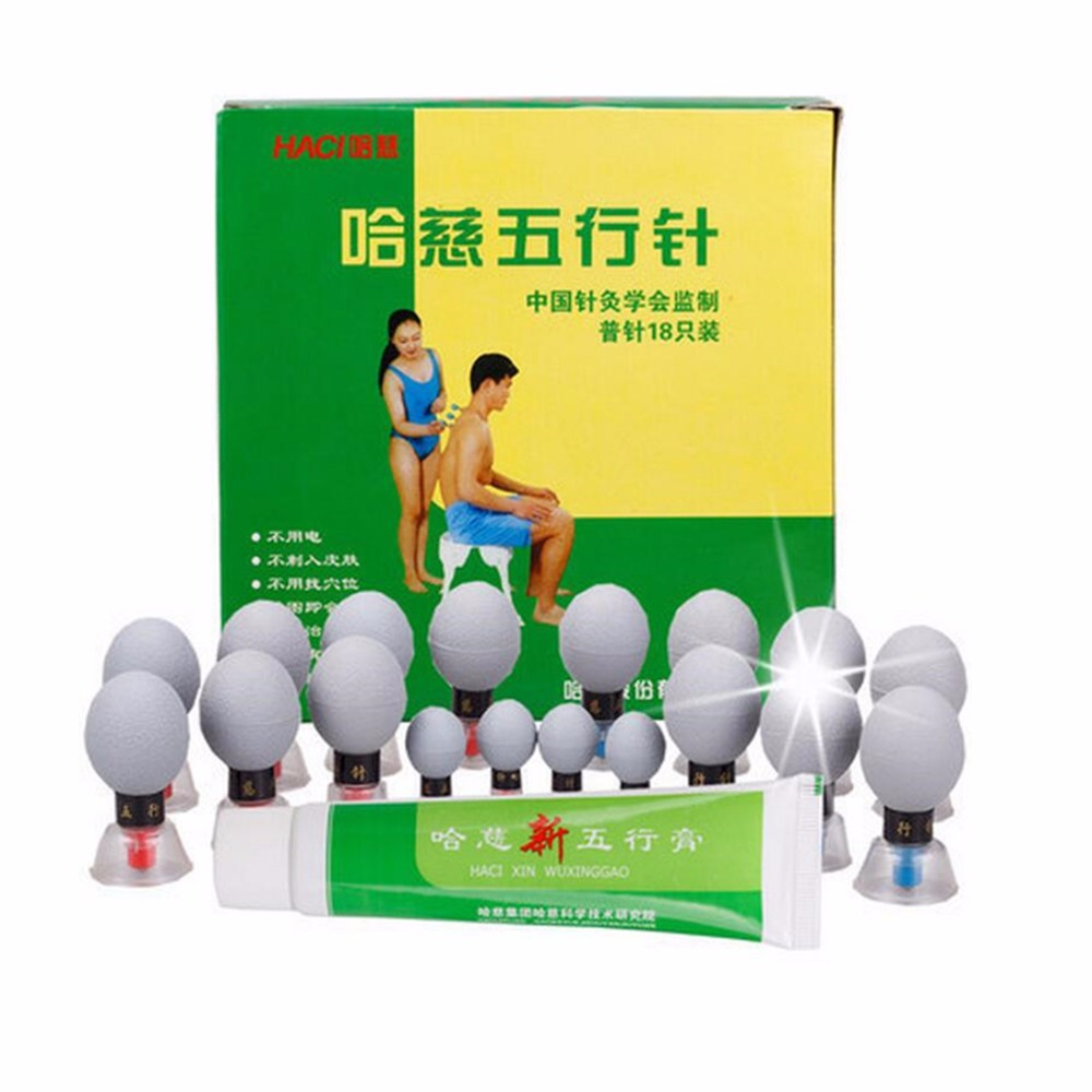 New 18PCS Household Vacuum Haci Magnetic Therapy Acupressure Suction Cup TCM Acupuncture and Moxibustion Cupping Set Health CareNew 18PCS Household Vacuum Haci Magnetic Therapy Acupressure Suction Cup TCM Acupuncture and Moxibustion Cupping Set Health Care