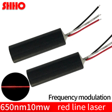 Frequency modulation 650nm 10mw red line laser module  PWM laser level measurement sensor transmitter position marking 0-50KHz