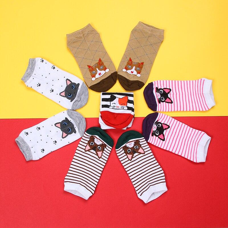 cat socks women3