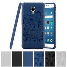 TPU Case for Meizu M1 Metal Pro M 1 Metal 1Metal 3D Relief Case Phone Back Cover for Meizu Blue Charm Metal / BlueCharm Metal