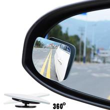 1 Pair Universal Adjustable car mirror Car Auto Wide Angle Side Rearview Blind Spot Mirror заднего вида Accessories