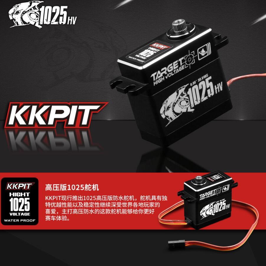 KKPIT LV CLS1025 waterdichte servo 25 KG volledig metalen out cover voor IPX 6 rc auto gratis verzending 1025-in Onderdelen & accessoires van Speelgoed & Hobbies op  Groep 1
