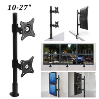 360 Degree Single Monitor Holder 10 27LCD LED Monitor Mount Arm