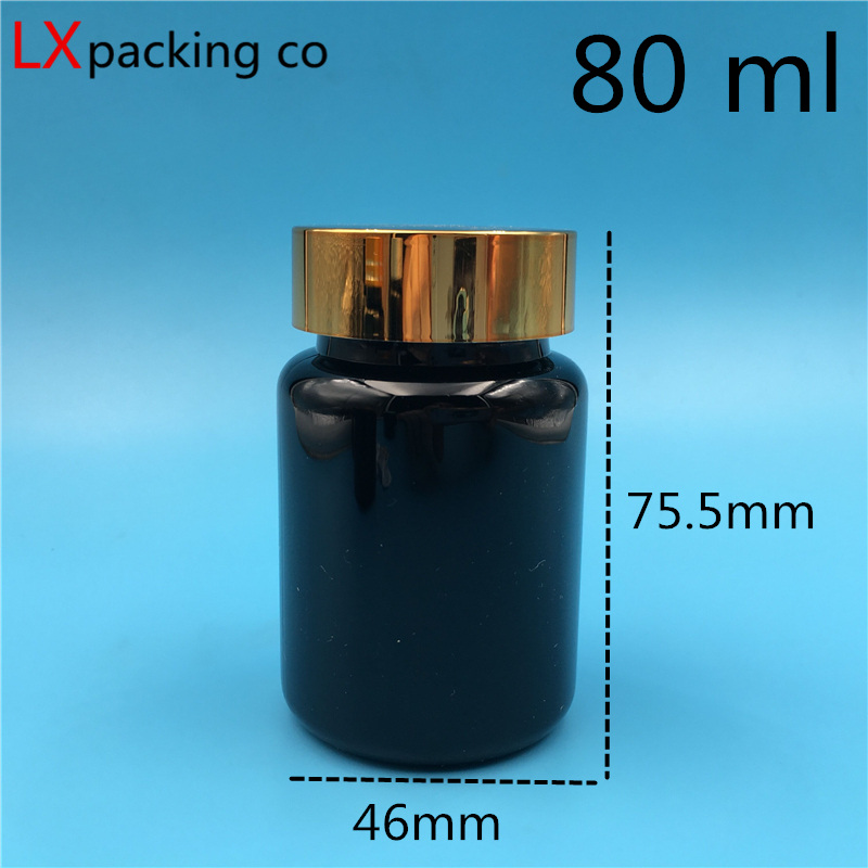 50 pcs 80 ml black plastic bottles golden lid Darkness cream capsule container bank storage free