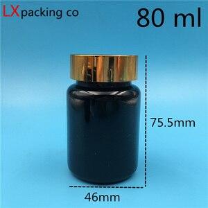 Image 1 - 50 قطعة 80 مللي زجاجات بلاستيكية سوداء الذهبي غطاء الظلام كريم كبسولة حاوية البنك تخزين شحن مجاني