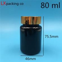 50 pcs 80 ml nero bottiglie di plastica coperchio dorato Tenebre crema capsula contenitore di stoccaggio banca di trasporto libero