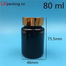 50 sztuk 80 ml czarne plastikowe butelki złoty pokrywka ciemność krem kapsułka pojemnik bank przechowywania darmowa wysyłka