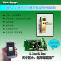 Electronic door lock modification card lock hotel apartment mobile phone remote control 5V motor is reversing