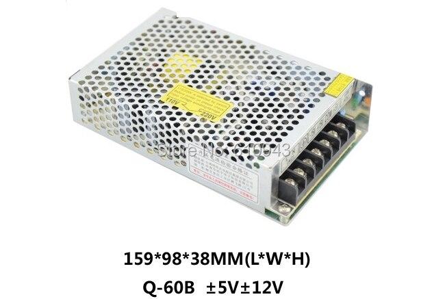 все цены на high efficiency Q-60B Q Series Quad Output switch power supply 5v12v -5V -12V dc power supply with CE certification онлайн