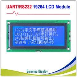 19264 192*64 130X65 Графический матрица UART CMOS TTL RS232 ЖК-модуль дисплей экран LCM встроенный GB2312 ASCII шрифт для Arduino