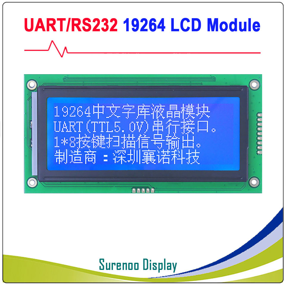 19264 192*64 130X65 Graphic Matrix UART CMOS TTL RS232 LCD Module Display Screen LCM Build-in GB2312 ASCII Font For Arduino