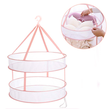 Portable Folding Drying Rack Double Hanging Clothes Laundry Hangers Dryer Net Suspension Mesh Sweaters Basket