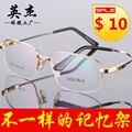 Hombres gafas de marco de metal de memoria de memoria de fotograma completo gafas ultraligeras súper duro 1813, puede instalar la lente de prescripción