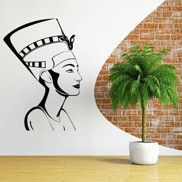 Royal wife of egyptian pharoah vinyl wall art decal sticker