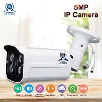 ZSVEDIO Surveillance Cameras Camera Wifi Ip Interior Waterproof Security Onvif Network Video Record 5 0MP Ip