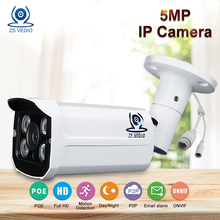 ZSVEDIO Surveillance cameras camera wifi ip interior Waterproof security onvif Network Video Record 5 0MP ip