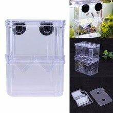 S/L акриловая коробка для разведения рыб аквариумный ящик для заводчиков двойной Гуппи инкубационная изоляция инкубатора зоотовары аквариумные аксессуары