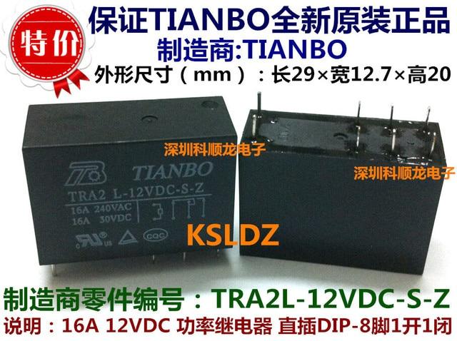 무료 배송 로트 (10 개/몫) 100% 오리지널 tianbo TRA2L 12VDC S Z TRA2L 12V S Z TRA2L DC12V S Z 8 pins 16a 12vdc 파워 릴레이