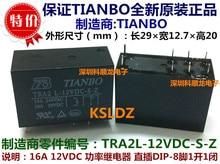 Frete grátis (10 peças/lote) 100% original tianbo TRA2L 12VDC S Z TRA2L 12V S Z 8 pinos 16a 12vdc relé de energia