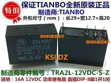TIANBO Lote de 10 unids/lote 100% relé de potencia de 16A 12VDC, TRA2L 12VDC S Z TRA2L 12V S Z, nuevo y Original, TRA2L DC12V S Z, 8 pines, envío gratis
