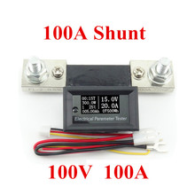 Digital Voltmeter Ammeter DC 100V/100A Voltage current electrical Meter Tester + 100A 75mv Shunt Resistor 40% off