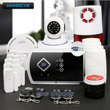HOMSECUR Wireless GSM SMS Autodial  Home House Pet-Immune/Friendly Alarm System