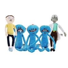 6 шт/лот 25 см Рик и Морти Happy Sad Foamy Meeseeks Морти Рик Плюшевые игрушки Мягкая набивная кукла игрушки для детей рождественские подарки