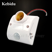 Kebidu Automatic Human Body Infrared IR Sensor LED Bulb Light E27 Base PIR Motion Detector Wall Lamp Holder Socket AC 110V 220V