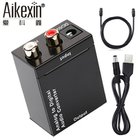 Aikexin Digital To Analog Converter DAC SPDIF Toslink Coaxial To R L RCA Adapter With Optical