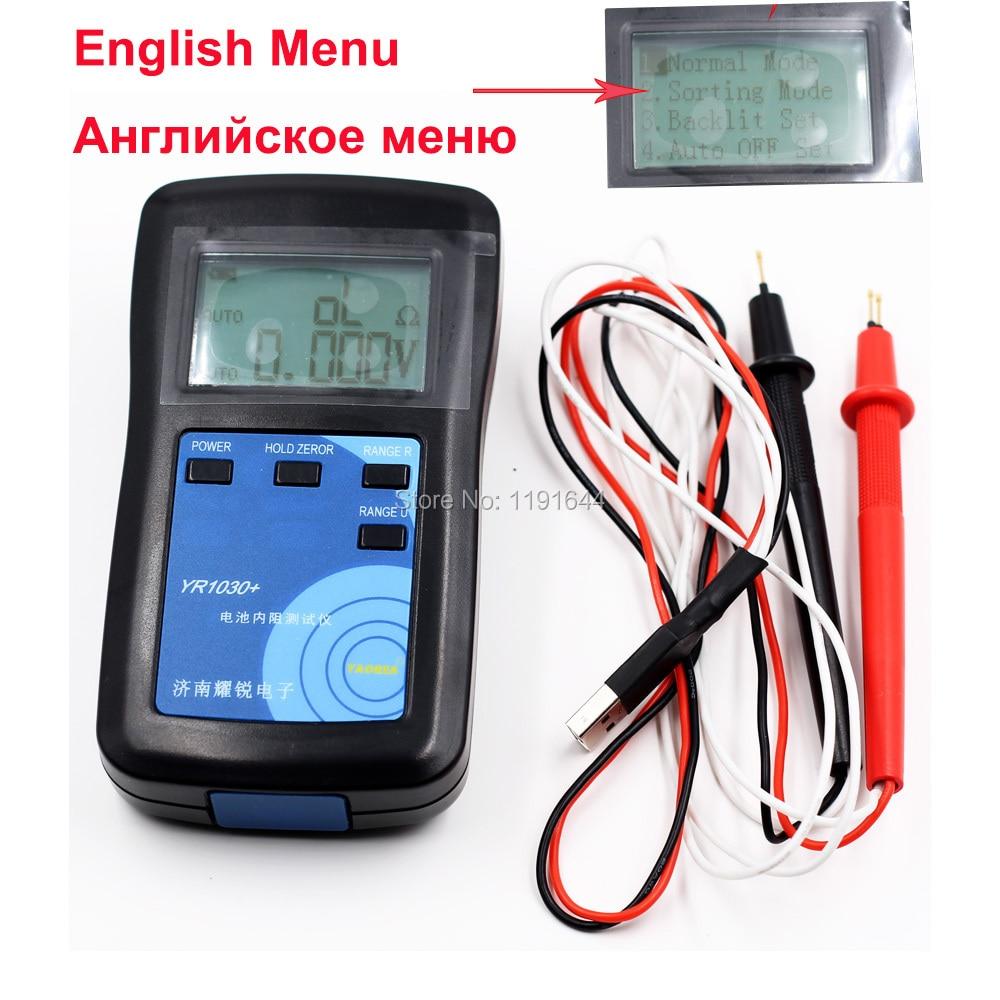 Testeur de résistance interne haute précision 4 fils YR1030 pour batterie Li ion/LiFePo4/Ni MH/plomb acide/ni cd-in Chargeurs from Electronique    1