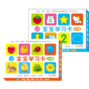 Baby learning card 108 yakuchinone