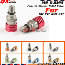 M5*0.8mm Front Fork Bleeder Relief Valve Fork Relief Valve Fit CRF YZF KXF RMZ Kayo MX Motocross Enduro Supermo free shipping