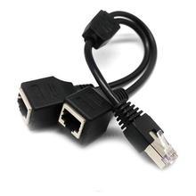 Adaptateur de séparateur réseau RJ45, 1 mâle vers 2 femmes, prise LAN, adaptateur Y Ethernet, Cat5, Cat5e, Cat6, Cat7