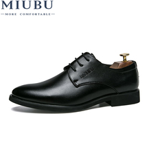 MIUBU Factory direct New Arrival Top Quality Business Casual Leather manShoes MenOxfords Classic Dress Wedding Shoes