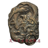 Haotian Vegetarian Chinese Antique Ming And Qing Yunlong Brass Knocker Door Handle Large Dragons Paragraph