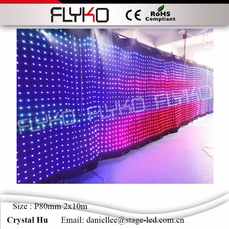 LED video curtain45
