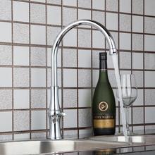Дрожь Высокое качество вращающийся латуни кухонный кран 92282 горячий/холодной воды torneiras Cozinha Chrome бортике смесители