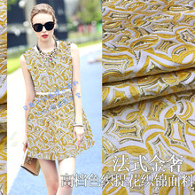 2018 new luxury gold wire yarn-dyed jacquard fabric spring-summer dress fashion fabrics upscale diy cloth