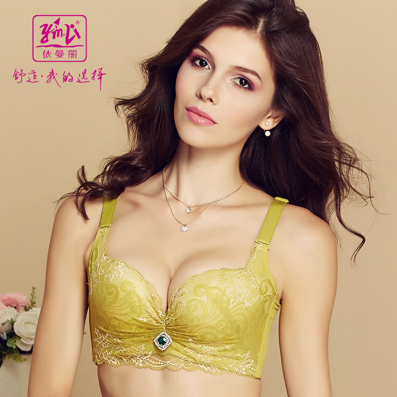 According to ms Mary deep V sexy lace embroidery bra <font><b>Joe</b></font> gathered on YK4224 gather and comfortable underwear