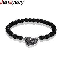 Новый брендовый браслет janeyacy черные бусины мужские браслеты