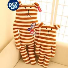 Coffee cute bear plush doll cheerleader plush teddy bear free shipping amazing gift