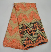 Item No.SPS225,free shipping African guipure lace fabric,latest pattern embroidered cord lace fabric for party dress!