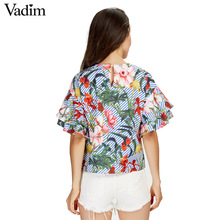 Vadim women sweet ruffles loose floral shirts