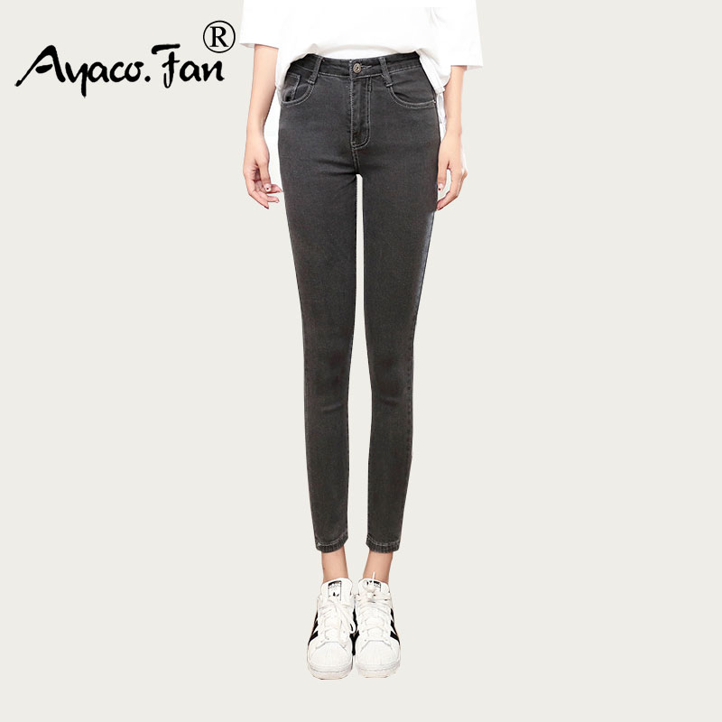 2019 Summer Skinny Grey   Jeans   for Women Lady Girls Fashion Slim High Elastic Black Blue Denim Pencil Pants Female 3 Colors Pants