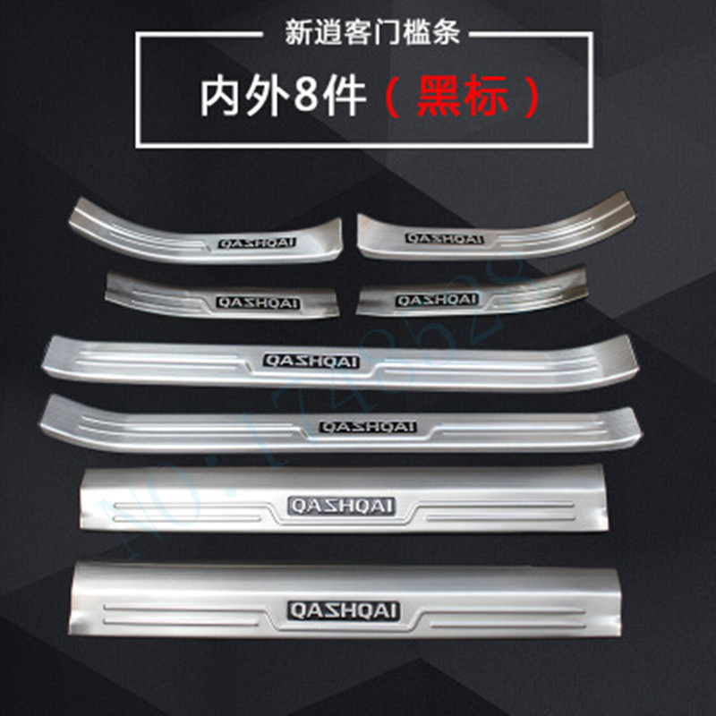 Stainless Steel Rear Bumper Protector Sill Trunk Tread Plate Trim Scuff Plate/Door Sill Door Sill For Nissan Qashqai 2016-2017 rear bumper protector back door sill sucff plate for chevrolet chevy epica 2011 2012 stainless steel 1pc