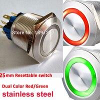 16mm 19mm 22mm 25mm cor dupla bi-color vermelho/verde anel led 1no1nc reset momentâneo anti-vândalo interruptor de botão de carro elétrico