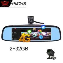 2019 ANSTAR 8 »зеркало заднего вида Автомобильный видеорегистратор 4G Android 2 ГБ + 32 ГБ видеорегистратор HD 1080 P ночного видения авто камера GPS WIFI ADAS Регистратор