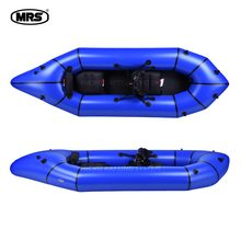 [MRS][Adventure X2] blue Micro rafting systems 2-person packraft kayak drifting boat for rafting(China)